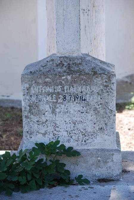 Antonios Pa...., Agios Theothoros (1 of 3)
