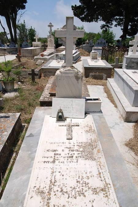 Koronaios / Kassimati Family Plot - Potamos Cemetery (1 of 3)