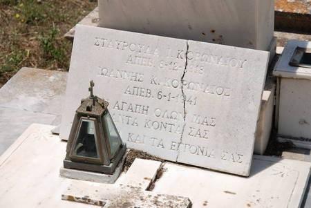 Koronaios / Kassimati Family Plot - Potamos Cemetery (2 of 3)