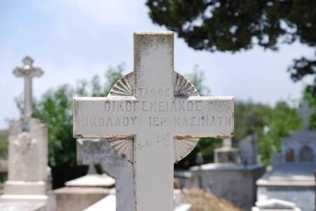 Koronaios / Kassimati Family Plot - Potamos Cemetery (3 of 3)