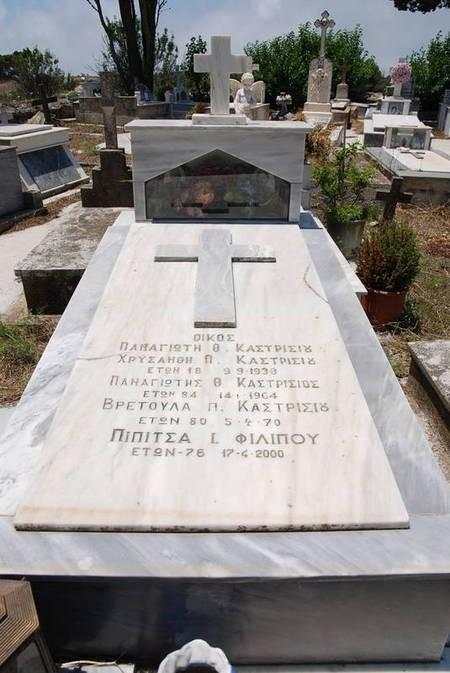 Kastrisios Family Plot - Potamos Cemetery