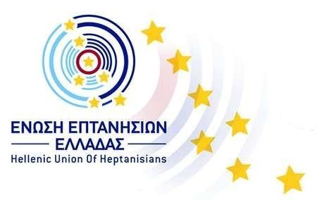 Logo of the Ionian (Eptanisian) Union of Greece