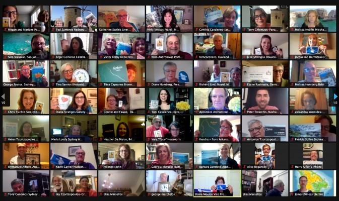 Kytherian Society of California - Global Panigyri - Sept. 26, 2020