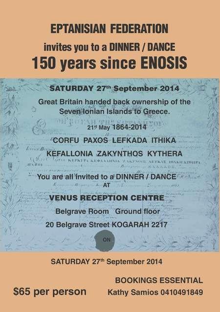 Eptanesian Dinner Dance Saturday 27th September 2014 - Ionian Leaflet