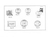 Stamps and postmarks of Kythera.