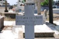 Eleni N. Koronaiou - Potamos (2 of 3)