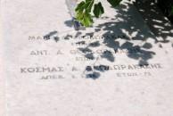 Alexandrou D. Theodorakaki Family Plot - Potamos Cemetery (2 of 2)