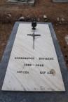 ALEXANDROS KYRIAZIS b. 1898 d. 1985