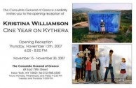 EXHIBITION OF PHOTOGRAPHS FROM KYTHERA IN NEW YORK CITY