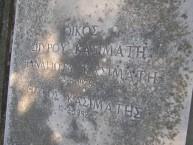 Kasimati Family Tomb (2 of 2)