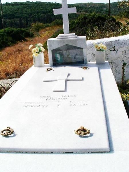 Theodoros Fatseas -  Fatsadika