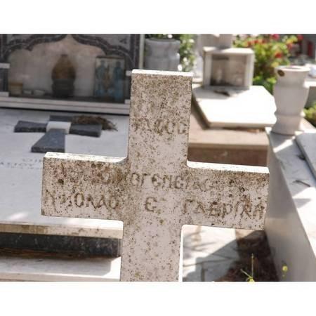 Gavrilis Family Plot, Logothetiankia