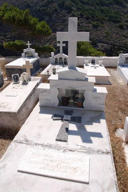 VASILEIOS LASKARIS died 1902 and DESPINA AVGERINOY d. 6th September 1979