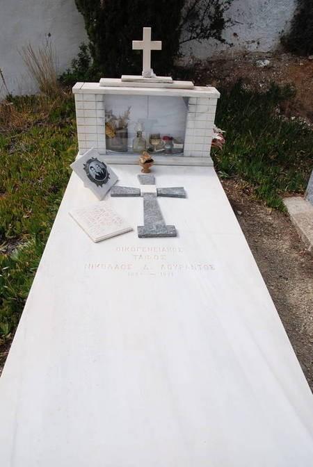 "FAMILY   GRAVE NIKOLAOS LOURANTOS ""MARAGOS"""