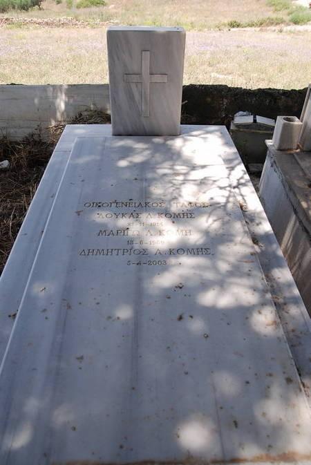 Komis Family Plot - Potamos Cemetery