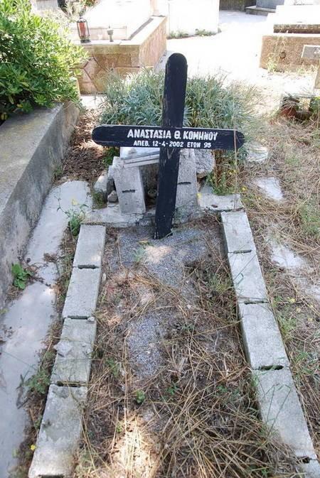 Grave of Anastasia D. Kominou - Potamos Cemetery