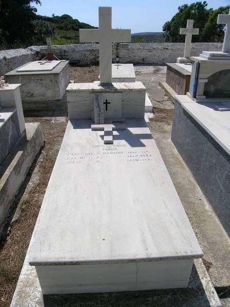 Kapsani family plot, Ag. Anastasia