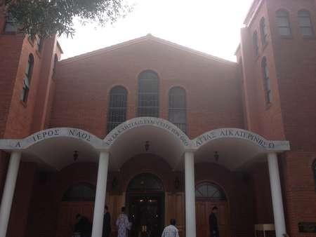 Exterior of St Catherine's Church, Mascot, Sydney