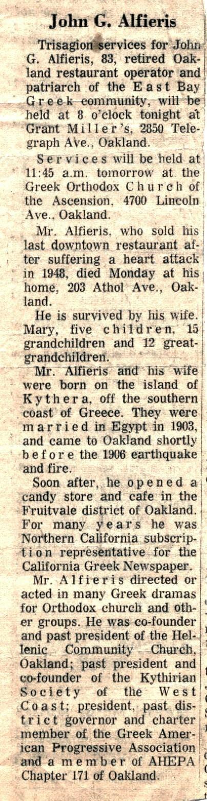 John G. Alfieris (Feb. 28, 1883 - Dec. 6, 1966) Oakland, CA, USA