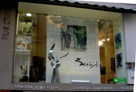 The Spirit of Hermes sculpture at the Art Forum Gallery in Thessaloniki - Hearn Noda The Spirit of Hermes 120cm  at Art Forum Gallery in Thessaloniki 3