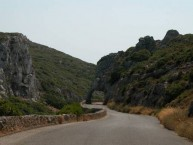 Rock - Βράχος στο δρόμο