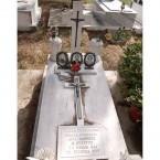 Unknown epitaph, Logothetianika