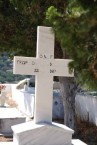 FAMILY PLOT GEORGIOU XYNTARAKOU Died 22/7/1987