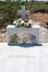 Grave of Anna P. Vamvakari, Potamos