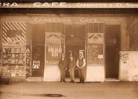 Kytherian Association of Australia. Sydney. - Canberra Cafe, with Cosmas Cassimatis