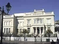 Benaki Museum. 2007.