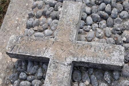 Gerakitou (Detail)