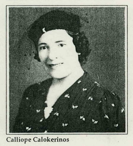 Calliope Calokerinos - San Francisco, CA 1898-1990