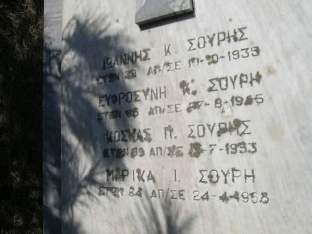 Souris family plot, Ag. Anastasia (2 of 2)