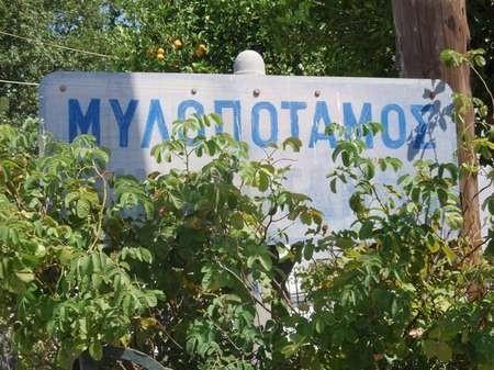 Mylopotamos