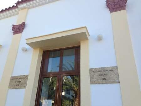 Kytherian Municipal Library. - IMG_1251