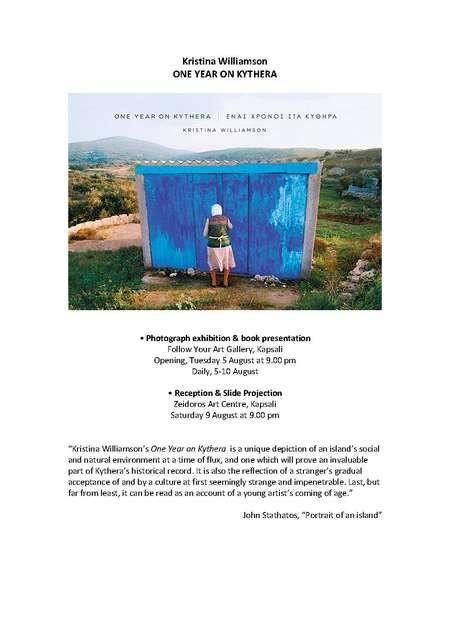 KRISTINA WILLIAMSON, ΕΝΑΣ ΧΡΟΝΟΣ ΣΤΑ ΚΥΘΗΡΑ - Kristina Williamson press release 2014