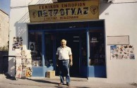 Strati outside his store