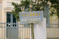 Old Potamos Sign