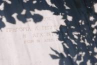 Grigoria Georgopoulou - Potamos Cemetery (2 of 2)