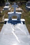 Samios Gravestone, Tryfillianika