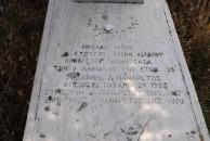 Ioannis Panaretos tomb details (3 of 3), Potamos
