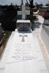 Fyropoulos-Cominos Grave, Potamos