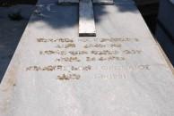 Kon/Nos Koronaios Family Plot - Potamos Cemetery (1 of 2 )