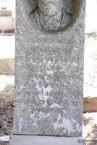 Theodoros Papapetrou Sakelariou marker inscription (2 of 3), Potamos