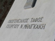 Georgiou N. Miligkaki (2 of 2)