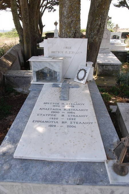 Stelliou Family Plot - Potamos Cemetery