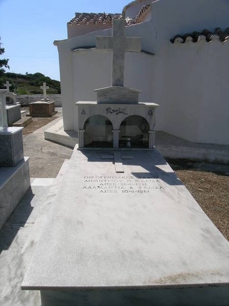 Psalida family grave, Ag. Anastasia