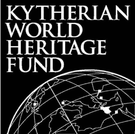 Kytherian World Heritage Fund. (KWHF). - KWHF_logo