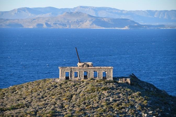 The Moudari Signal House