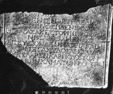 Metrical Inscription - Medicine references - by, W.G. Forrest. - Archaol Metrical Inscription